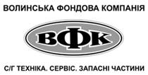 ChAO Volynskaya fondovaya kompaniya