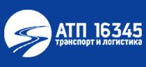 """PAO """"ATP-16345"""""""