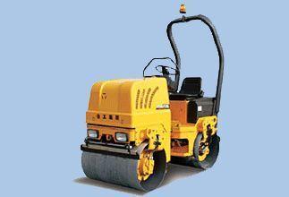 compacteur à main XCMG XMR15S neuf