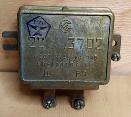 relais GAZ регулятор 52, 53 (22.3702) pour camion GAZ 52 53 neuf
