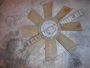 ventilateur de refroidissement VOLVO крыльчатка вентилятора (1674864) pour tracteur routier VOLVO D13
